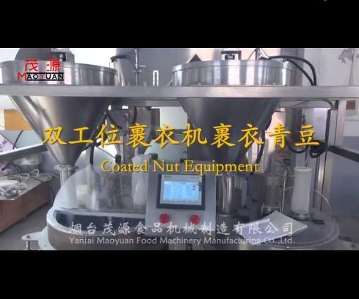 自动裹衣机--裹衣青豆